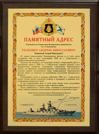 75-лет военному пенсионеру поздравления 49
